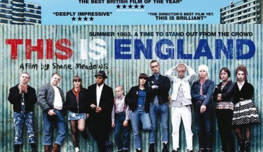 【外国映画の中のインド】イギリス映画「This is England」|80年代イギリスで起こったスキンヘッズのパキ・バッシング