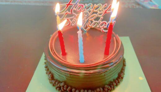 Happy Birthday to Me! 30歳になった今日思うこと